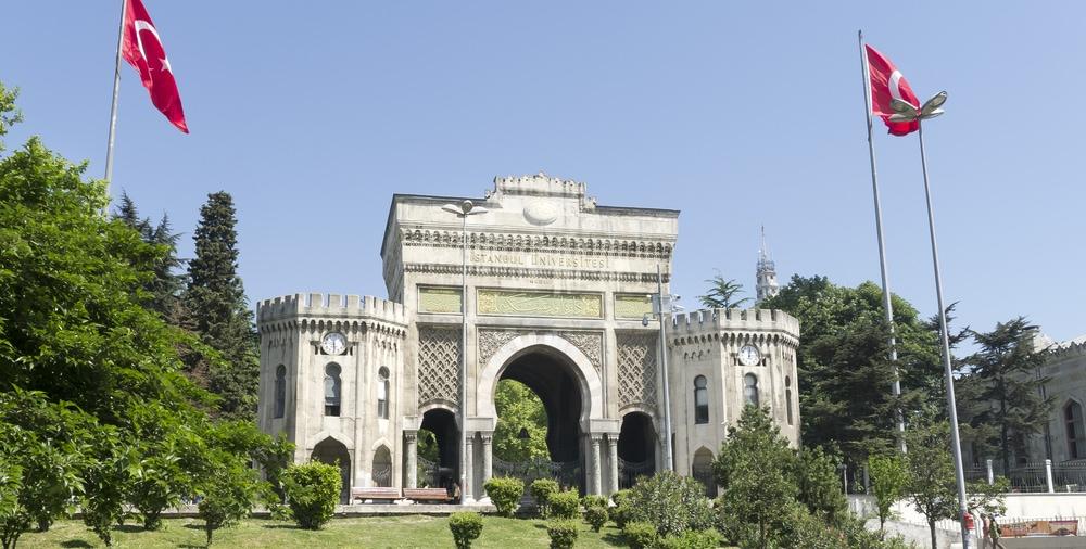 İstanbul Üniversitesi Cerrahpaşa Rektörlüğüne 128 Sözleşmeli Personel Alacak